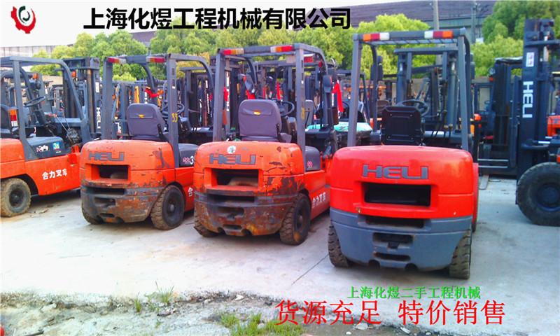 二手叉车价格|要买高质量的二手叉车,就上上海化煜工程机械