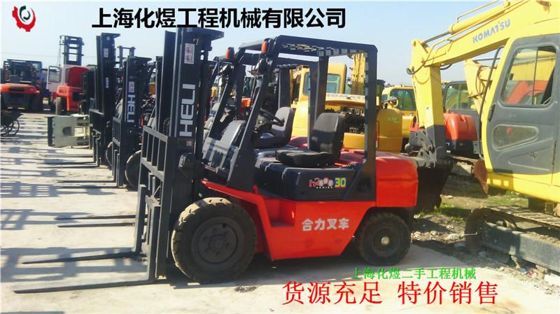 二手高门架叉车|要买实惠的二手叉车,就上上海化煜工程机械
