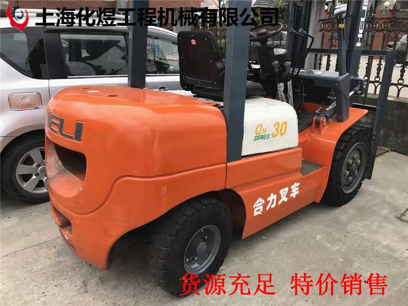 二手电瓶叉车-上海实惠的二手叉车哪里有