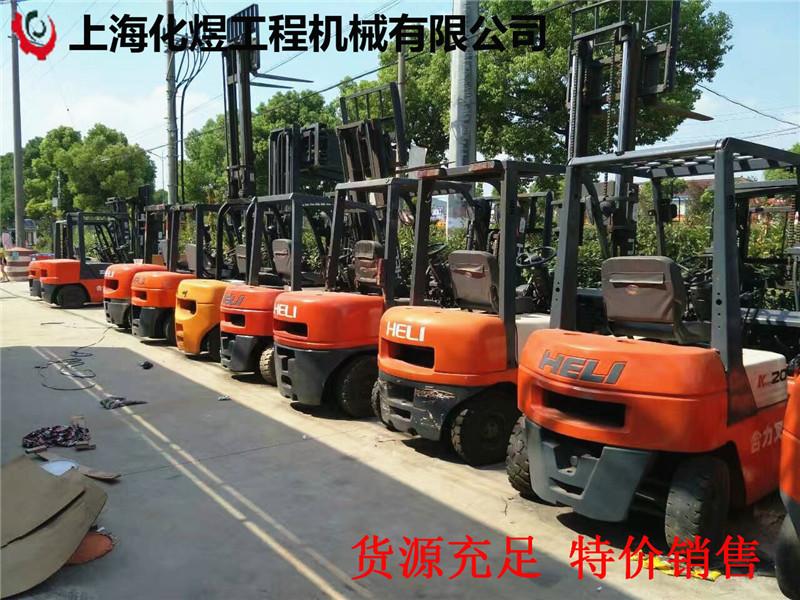 二手集装箱叉车-上海化煜工程机械供应的二手叉车品质怎么样