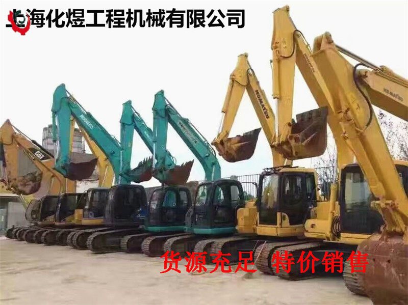 二手挖掘机哪家好|上海质量硬的二手挖掘机推荐