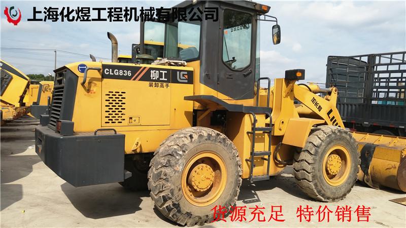 二手装载机成色-优良二手装载机供应商推荐
