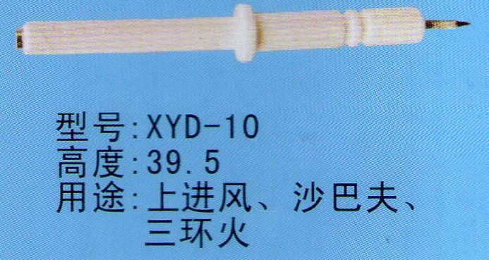 点火针厂家-广东性价比高的燃气具点火针出售