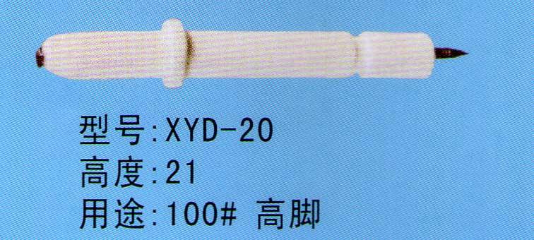 浙江燃氣針-佛山名聲好的燃氣具點火針供應商是哪家