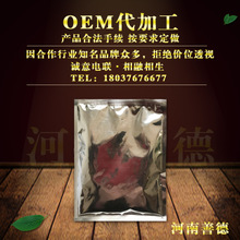代加工粉剂、脚气粉、面膜粉、外敷疼痛散、这些郑州河南善德都有