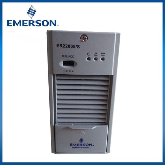 售卖艾默生ER11010/S|超值的充电模块ER11010/S艾默生网络能源供应