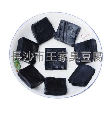 臭豆腐原料代理商 哪里有供应划算的臭豆腐原料