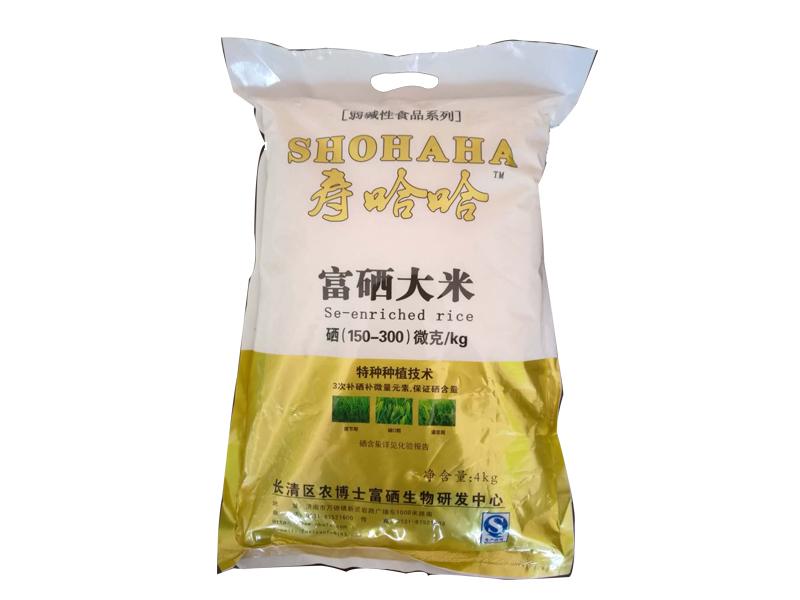 厂家直销特惠富硒大米-三春食品