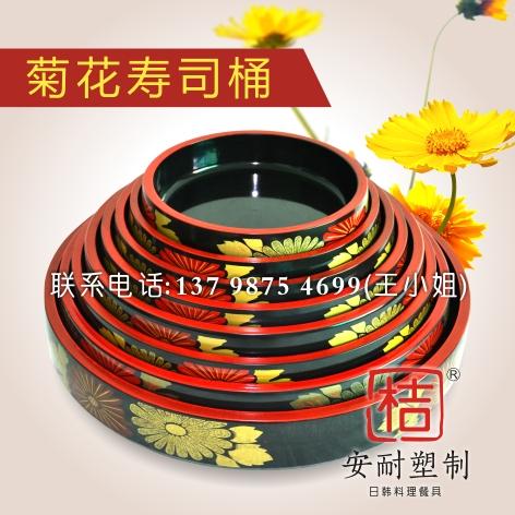 东莞有哪几家知名的刺身盘厂家-广东菊花寿司桶