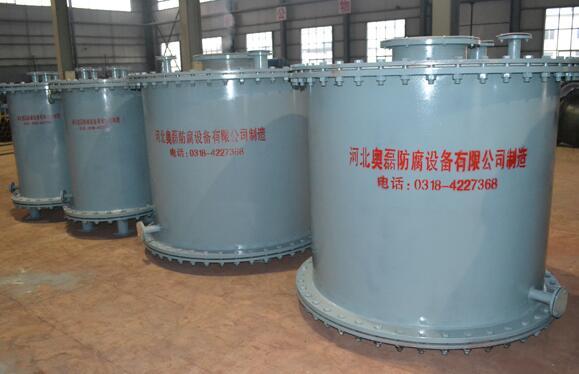 北京钢衬四氟复合罐_奥磊防腐设备_专业的河北奥磊公司钢衬四氟复合罐供应商