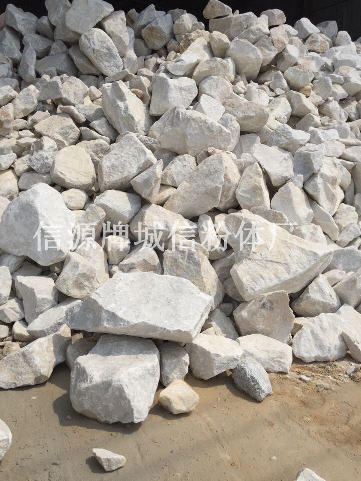 广西碳酸钙厂家_物超所值的超细碳酸钙广西厂家直销供应