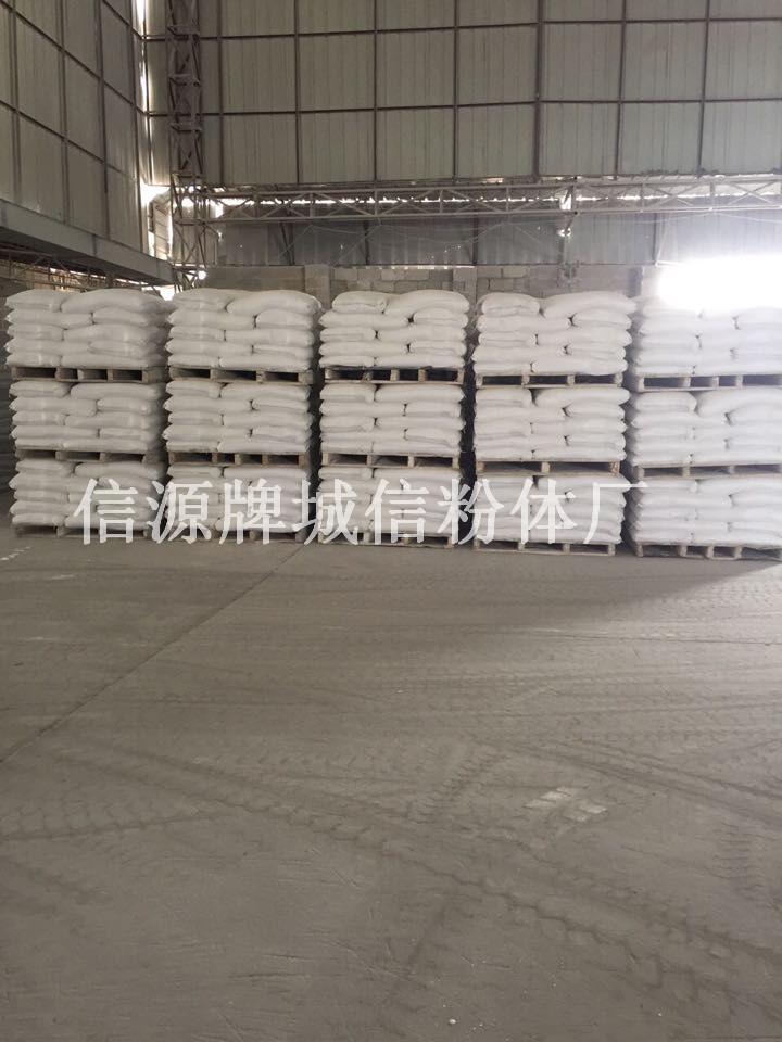超白碳酸钙 实惠的超细碳酸钙供销