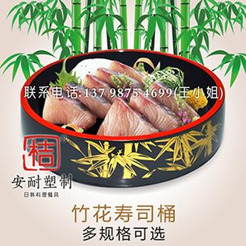 竹花寿司桶刺身盘厂家直销低价甩卖-品质好的竹花寿司桶供应商