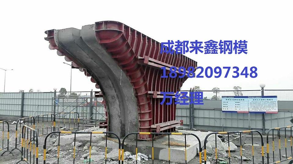 四川新款隧道台?#30331;?#26753;钢模供应出售-成?#35760;?#26753;钢模