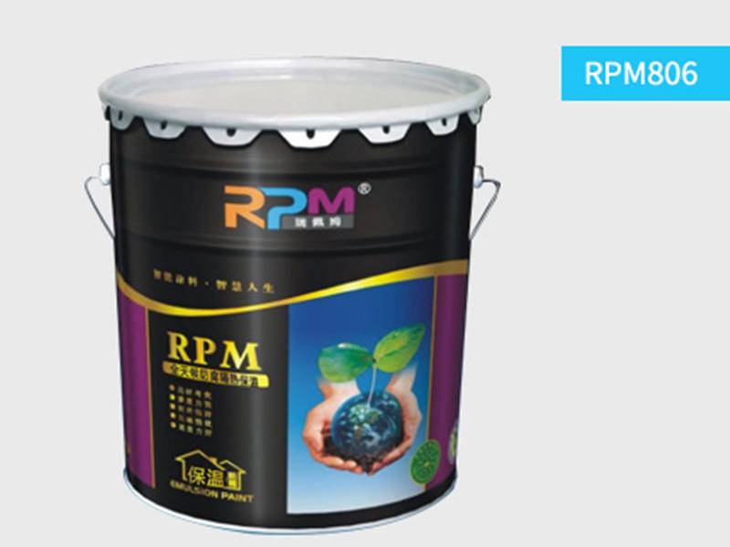 瑞佩姆智能涂料信誉好的RPM806智能工业隔热保温涂料销售商-防晒涂料哪家好