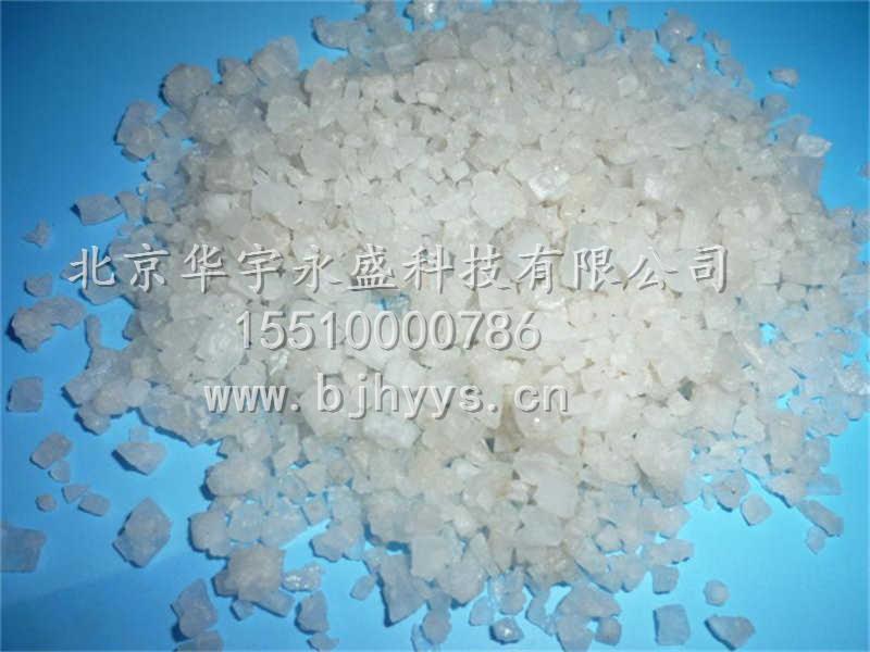 工业盐-找质量好的融雪剂当选华宇永盛科技