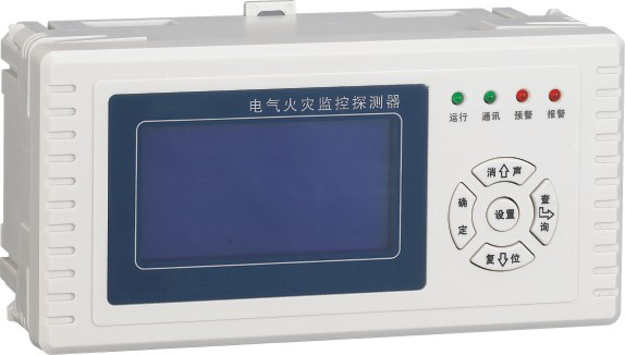 JB-QB-GST200电气火灾监控器剩余电流式电气火灾探测