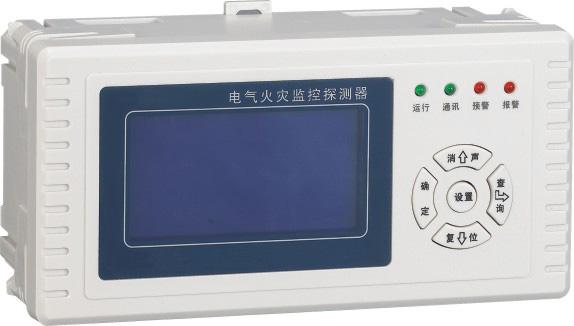 rad1电气火灾监控系统