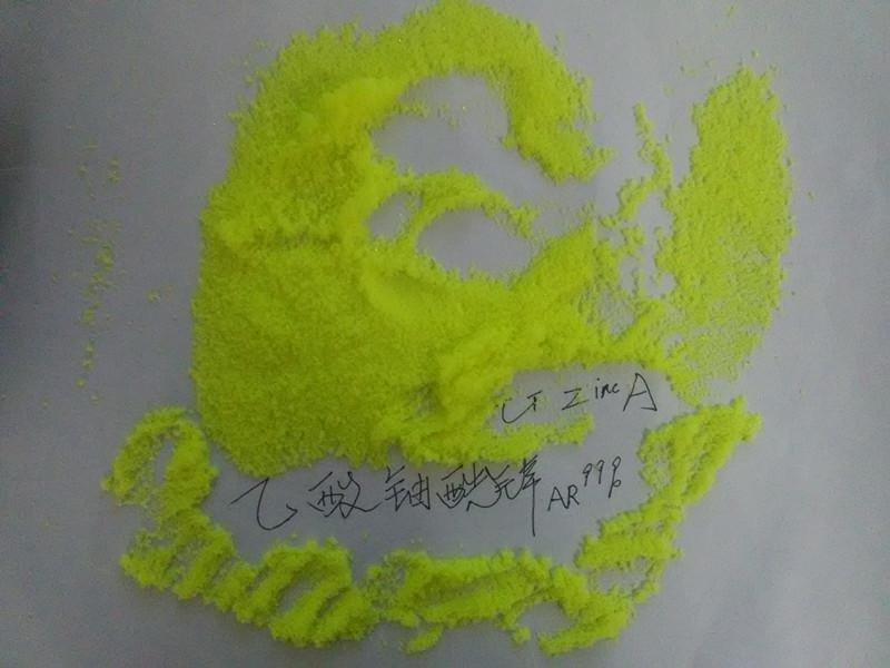 重庆乙酸铀酰锌厂家 博世供应具有口碑的乙酸铀酰锌