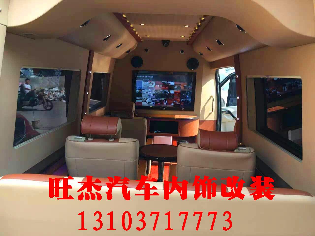 郑州哪里有专业的汽车改装-三门峡房车改装