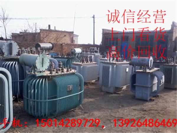废旧发电机组回收公司——广州高价回收废旧电器设备哪家好