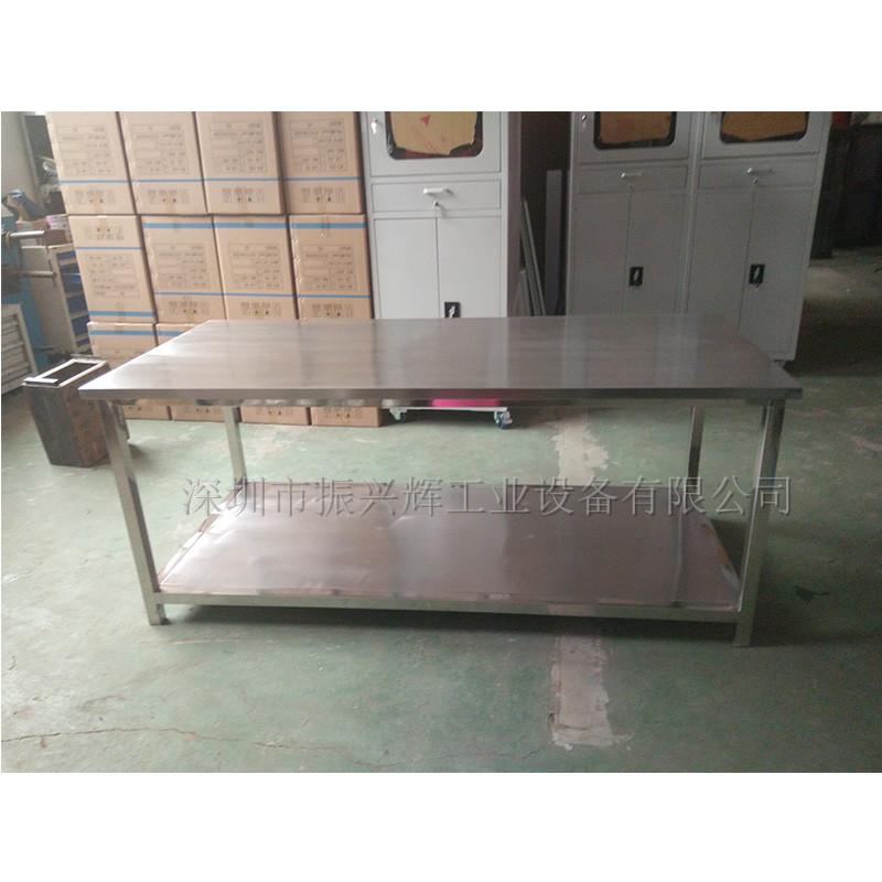 供应深圳销量好的不锈钢工作台-不锈钢包面工作台