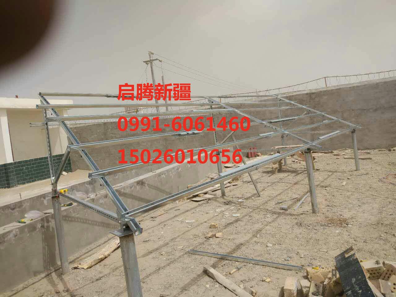 外贸新疆太阳能发电站代理新疆太阳能发电站总代理公司-如何买性价比高的新疆太阳能发电站