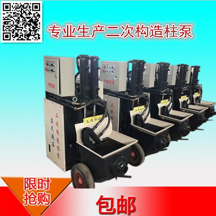 想买质量良好的立式二次构造柱泵,就来泊科琪机械制造-天津输送泵