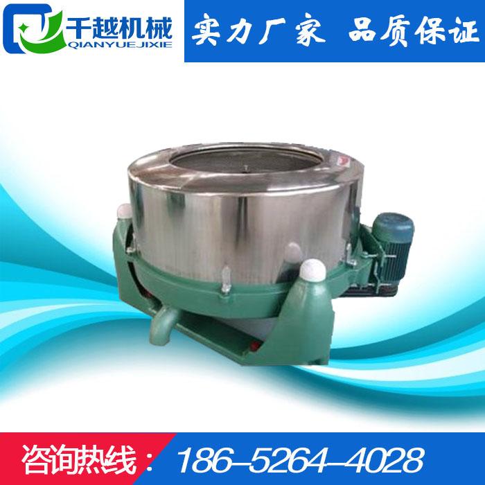 泰州价位合理的不锈钢30KG工业脱水机哪里买_供销工业脱水机