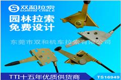 南京园林机械拉索|哪里能买到好用的园林拉索