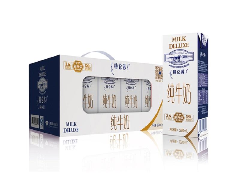 语顶食品-知名的上海牛奶供货商,上海牛奶推广低价批发