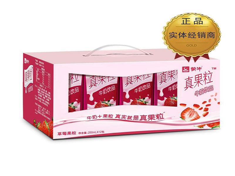 上海牛奶加盟制造商_上海上海牛奶供应商哪家好