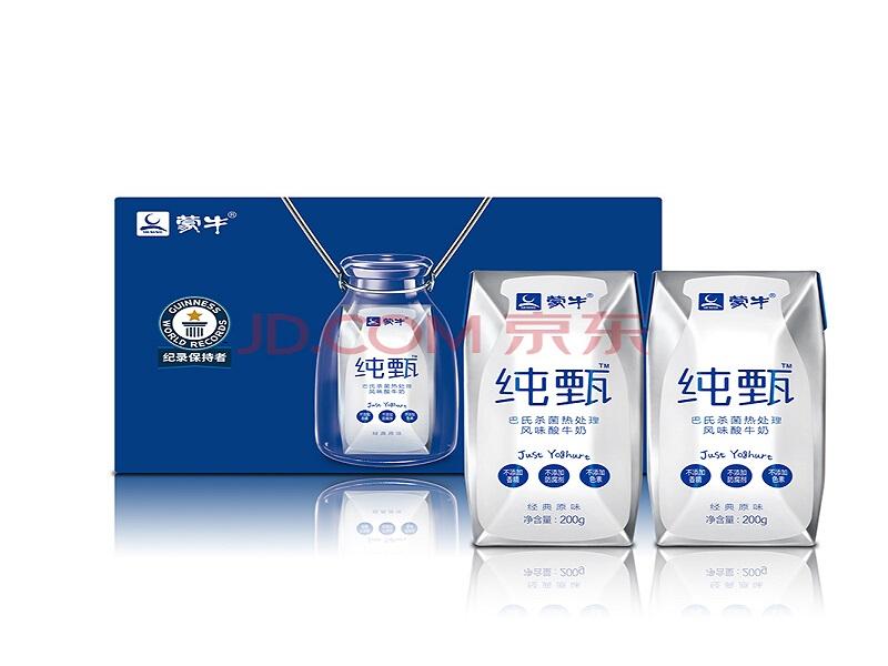 上海牛奶供应 上海牛奶宣传加盟