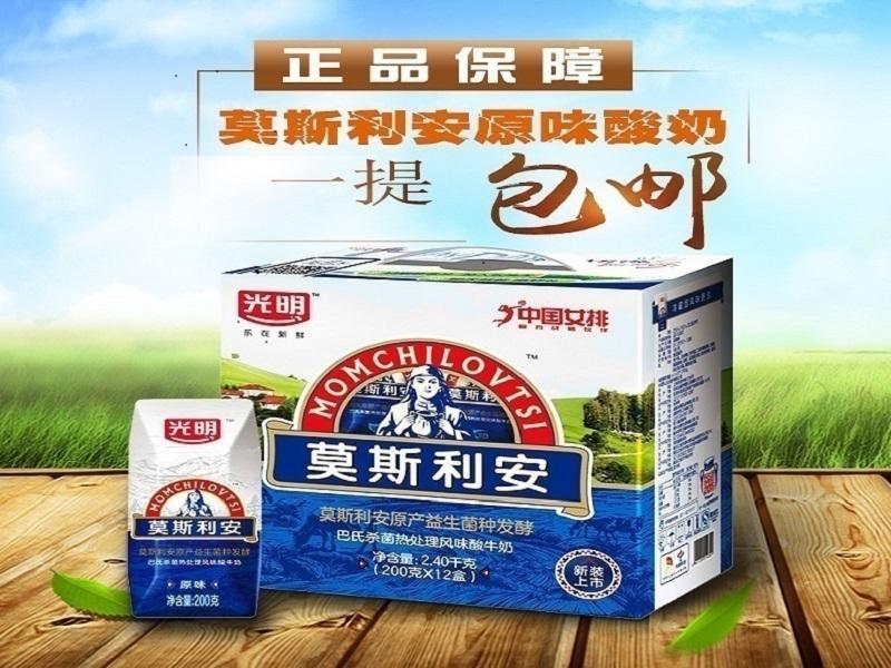 上海牛奶制造商-哪儿有批发实惠的上海牛奶加盟
