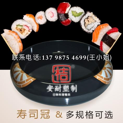 安耐塑制品厂——信誉好的寿司冠供应商|批销寿司冠寿司桶厂家直销