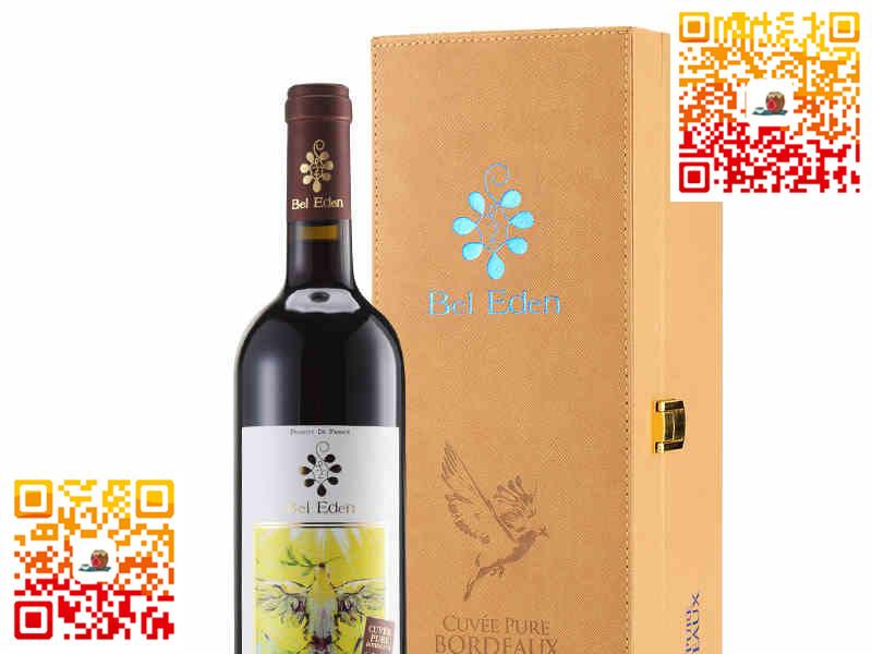 贵州白酒商城招商宣传动态 绍兴信誉好的贵州白酒供应商