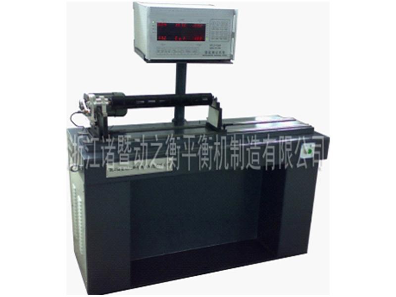 平衡机厂家-浙江动之衡平衡机制造高性价贯流风叶平衡机出售