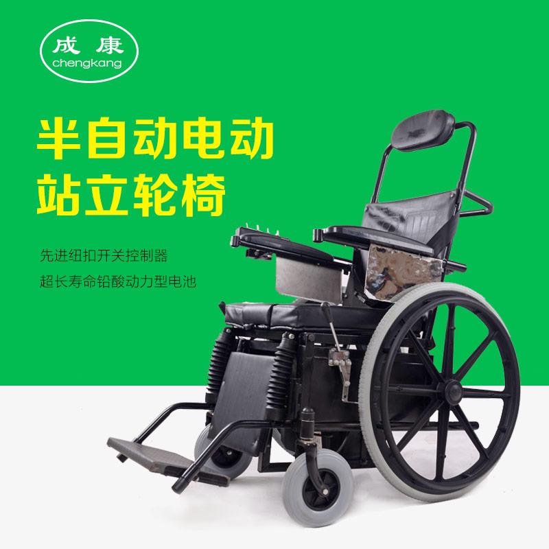 威之群电动轮椅 哪里有供应高性价电动轮椅