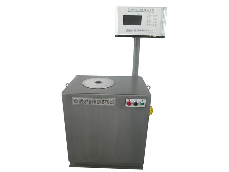 优质的立式动平衡机-性能可靠的立式动平衡机在哪买