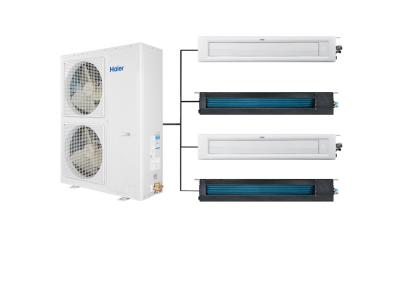 兰州海尔空调-高性能的中央空调上哪买