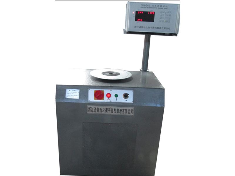 浙江皮带轮动平衡机|绍兴价位合理的立式动平衡机哪里买