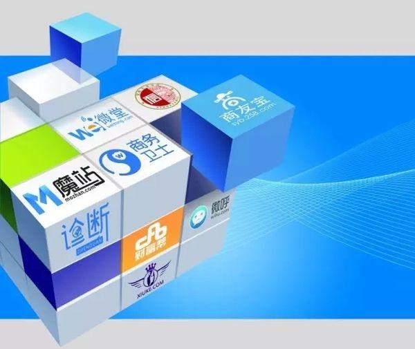 主流的网络推广信息_网络推广价位