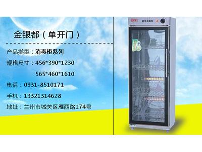 蘭州廚具-新款的廚具就在辰鑫洗滌化工有限公司