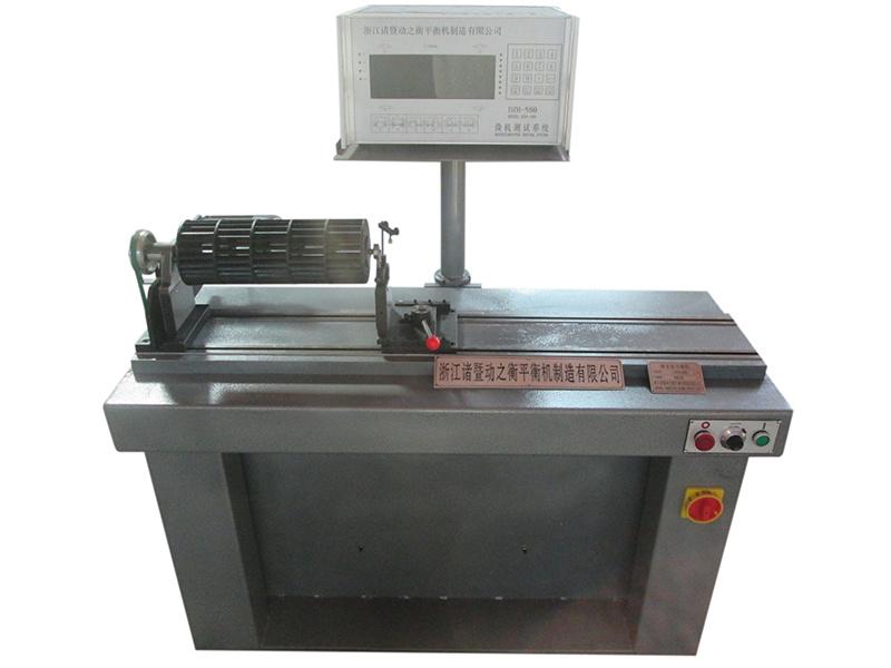 动平衡机型号-浙江的动平衡机供应