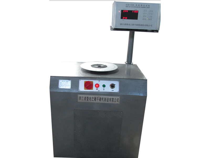 浙江动之衡平衡机制造供应厂家直销的动平衡机|立式平衡机价格
