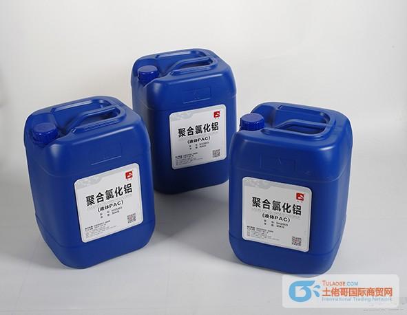 本溪液體聚合氯化鋁-鞍山物超所值的液體聚合氯化鋁廠家直銷