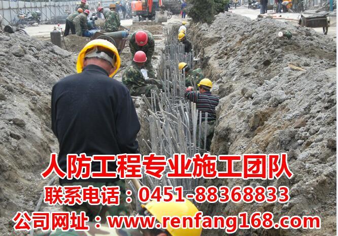 人防工程逆作法施工丨人防工程专业施工团队