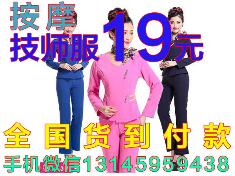 汗蒸服多少钱-哪里可以买到好的技师服