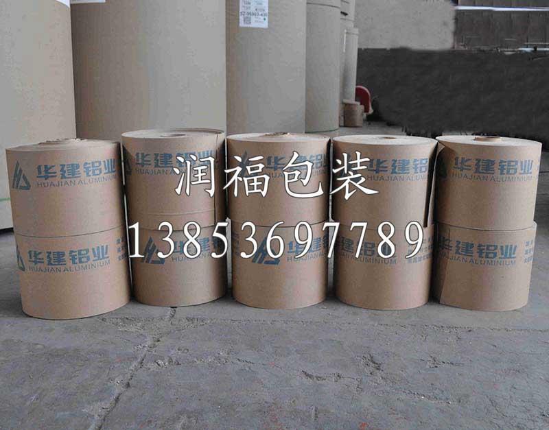 铝材包装纸厂家-有品质的铝材包装纸市场价格