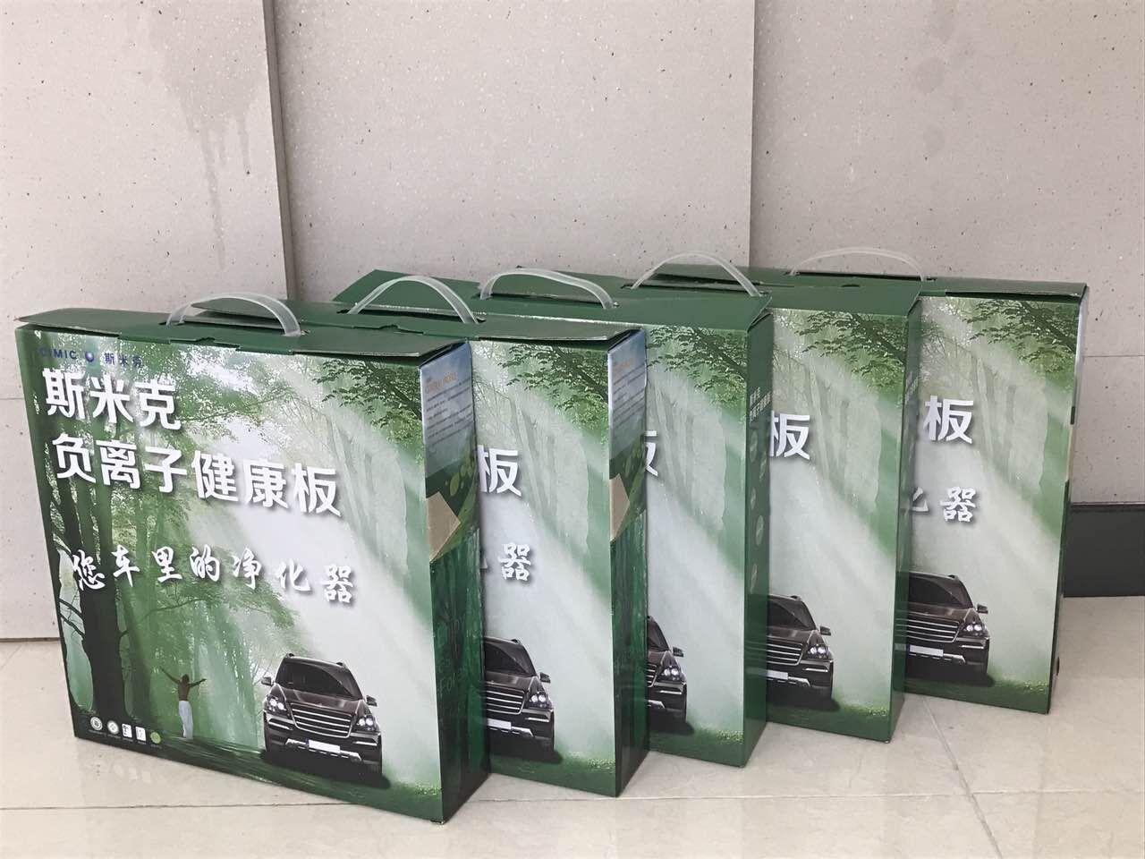 東莞車用除味功能板_東莞實惠的車用除味功能板推薦